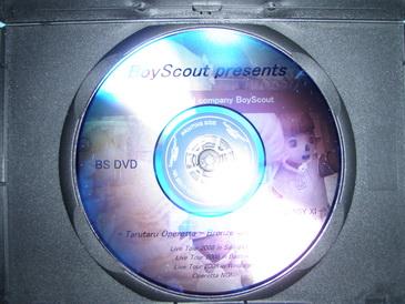 DVD002.jpg