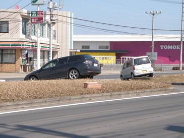 東北関東地震008.jpg