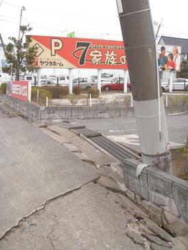 東北関東地震023.jpg