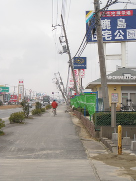 東北関東地震046.jpg