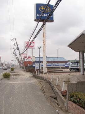 東北関東地震047.jpg