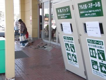 東北関東地震016.jpg