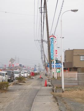 東北関東地震021.jpg
